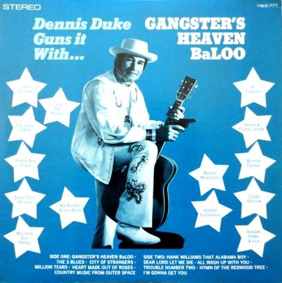 dennis-duke-gangsters-heaven-baloo