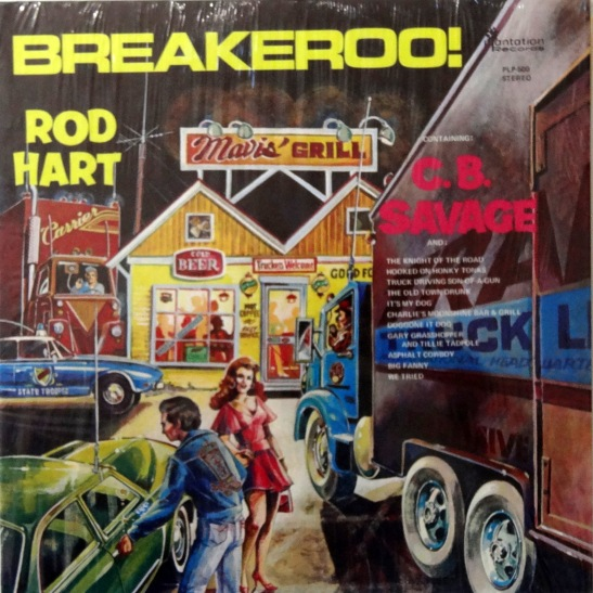 Rod Hart Breakeroo