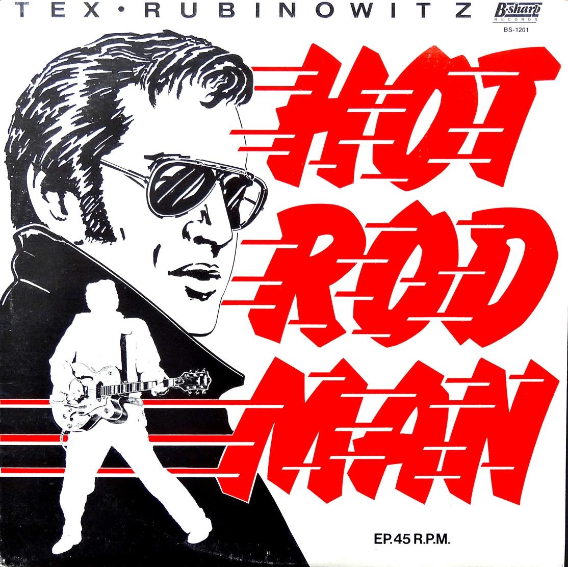 tex-rubinowitz-hot-rod-man-front