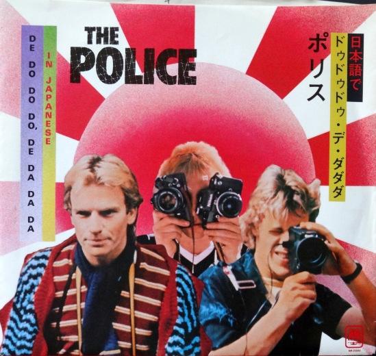 Police De Do 1